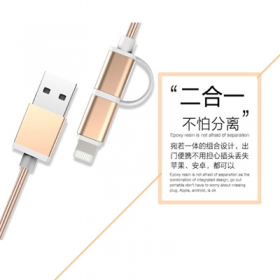 艾尚沃EC021IM二合一 手机线据线iphone5s数据线安卓二合一尼龙编织充电线 苹果/安卓多功能数据线