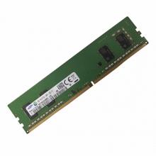 【正品行货 假一罚十】三星(SAMSUNG) 台式机内存条 DDR4 2400 4G【买5个送1个数据线5:1】