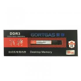 聚存 战将 DDR3 8G 台式机三代 1600马甲条 台式机电脑内存 游戏内存  三年换新 品质无忧