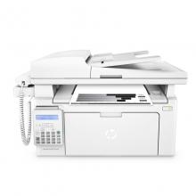 【物流包邮】    惠普(HP) M132fp黑白激光打印复印扫描传真一体机 黑白激光打印机HP132