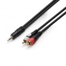 音频线一分二3.5mm转双莲花头电脑手机连接音响转换线低音炮