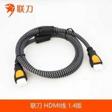 联刀 1.4版3D HDMI线 足米 橙黑双色模 双磁环