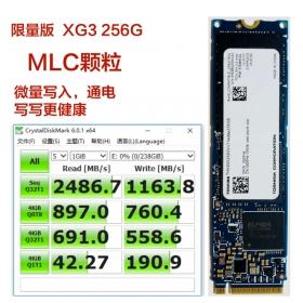 东芝256G  pcie NVME固态硬盘  2280 256G笔记本硬盘 一体机硬盘专用 正品行货 假一罚十