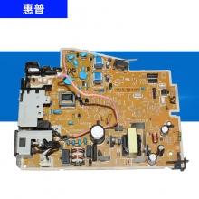 惠普HP1106打印机电源板 打印机配件