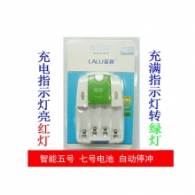 蓝路L103快速智能充蓝路5号充电电池充电器 可同时充4个5号、7号充电电池 正品蓝路