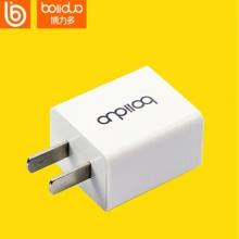 充电头 充电器BC-2041进口IC电源控制,恒压输出足2.4A快速充电防火阻燃材料过充、过放、过流、过压、短路、过、高功率、低压等8项保护