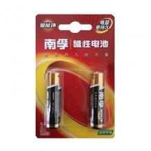 南孚电池2粒装/1.5V 碱性电池5号 7号儿童玩具干电池批发遥控器电池五号七号鼠标遥控汽车挂闹钟小电池1.5V