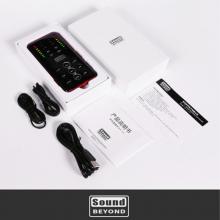 Sound/圣音S7手机声卡直播K歌喊麦变音电音主播设备套装火山快手映客花椒抖音等直播平台网红专用设备