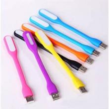 USB LED灯 LED灯泡led电脑键盘USB床头灯小夜灯充电宝迷你台灯 即插即用