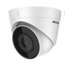 【正品行货 假一赔十】海康威视 半球摄像头200万监控摄像机 T12 DS-IPC-T12-I 2.8mm  4mm 6mm可选 海康DS-IPC-TI2-I 海康ip2海康ip 12  poe供电可选加15元 H264 百元机