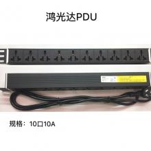 鸿光达PDU 10口10A1.8M 3*1.5mm平方线缆 不防雷 工业插排 工程插座 机柜专用
