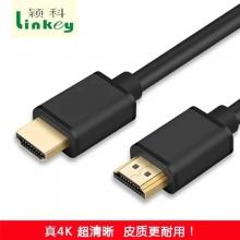 颖科,HDMI工程级高清线 2.0版本1.5/3/5/10/15/20/30米