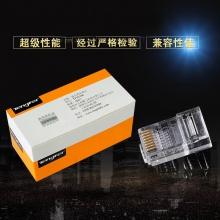 腾达8P8C超五类水晶头 RI45型号1013c 100pcs/盒
