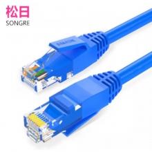 松日 超五类网线高速路由器宽带线电脑成品链接线家用超1米1.5米2米3米5米10米15米