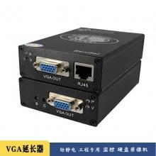 VGA延长器 USB鼠标键盘 100米VGA网线传输器 KVM延长器100米防雷