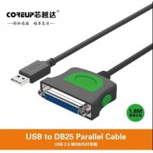 芯越达 USB2.0转DB25孔打印线 1.8米原装正品 USB TO DB25 Parallel Cable