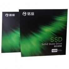 【只秒杀3天】铭瑄 MAXSUN 512G固态硬盘 512G 铭瑄SSD固态硬盘 2.5英寸台式机