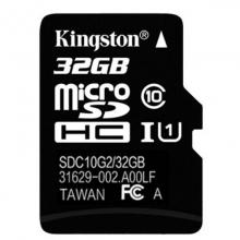 金士顿(Kingston)32GB TF(Micro SD) 存储卡 80M  连续拍摄更流畅 代理货五年质保