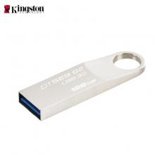 金士顿(Kingston) DTSE9G2  USB3.0 U盘 银色 金属外壳 高速读写 128G