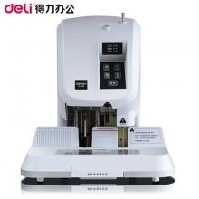 得力3880全自动装订机财务凭证装订机会计电动打孔机热熔胶装订机 灰白