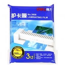 得力3寸塑封膜3808 护卡膜塑封机过塑膜3寸纸照片相片保护膜100张/包 厚度0.07mm 过塑效果好