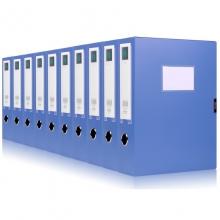 得力 5682 档案盒 A4塑料文件盒 桌面收纳盒 资料盒 宽35mm 蓝色(只)