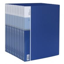 得力资料册 得力5003 透明插页 30页资料册 插页文件夹 文件册 蓝色(本)