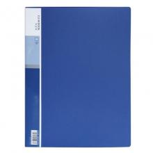 得力 5005 文件夹插页A4文件册资料夹透明插页夹60页资料册办公用品 蓝色(本)