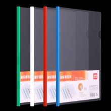 得力 deli 5531 抽杆夹 拉杆夹 透明 报告夹 单页夹 文件夹插页 (混)5只/包