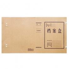 得力5922牛皮纸档案盒A4 5cm档案盒文件收纳盒资料盒办公用10个装