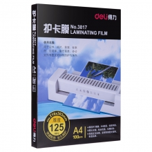 得力 3817 A4快速粘合护卡膜相片纸过塑膜塑封纸防水耐磨 100张/包
