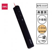 得力 2808P 翻页笔 激光投影笔 演示器 电子笔教鞭 会议远程遥控 黑/蓝色