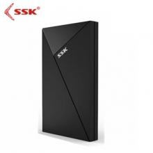 SSK飚王 SHE088 USB3.0 2.5寸串口笔记本移动硬盘盒 SATA3 支持1T2t