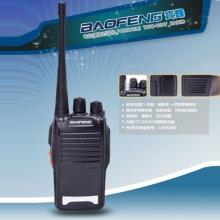 宝锋BF-T1对讲机迷你对讲机USB充电儿童手台理发店对讲机户外民用