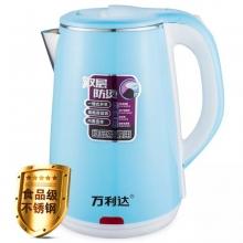 万利达 新款2.3L 电热水壶304不锈钢 双层防烫机身  电水壶 6个月内质量问题 直接换新