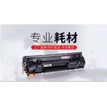 汇通电脑批发 惠普88A硒鼓(工包)CC388A M1136 HP388a P1108 HP1007 P1106 m126a打印机 m128fn fp m1213nf 1216nfh 打印机晒鼓 特价版