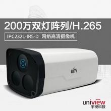 宇视200万IPC232L-IR5-D双灯红外筒型防水高清网络监控摄像机总代正品 世龙专供