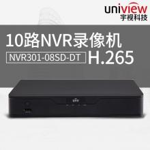 宇视10路宇视10路NVR301-08SD2-DT单盘网络硬盘录像总代正品 世龙专供