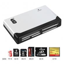 川宇C235多合一读卡器USB2.0接口直读TF/SD/MS/M2/CF/XD卡多合一