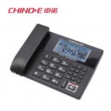 中诺S035 智能录音电话机座式家用办公室固定座机大容量语音留言赠送4G卡 黑色
