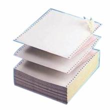 三羽打印纸复印纸