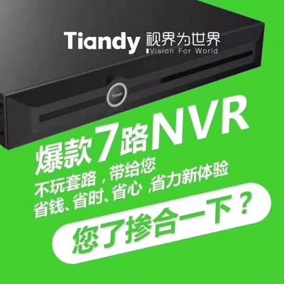 天地伟业网络录像机TC-R1105 配置:I/B NVR 5路增容7路1盘位总代正品 三年质保一年换新