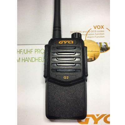 高颖奇Q2对讲机 GYQ-Q2工地酒店对讲机7W大功率超长待机