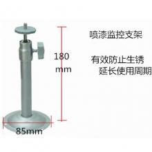 04银 支架(180mm*8.5mm)喷漆银 钢铁材质 监控万向支架