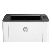 惠普 (HP) 108a 锐系列新品激光打印机 更高配置更小体积
