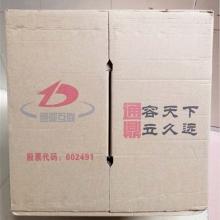 通鼎 0.5线芯 HSYV-5E 305米 国标无氧铜 超五类网线 无氧铜网线 305米 专业批发 欢迎选购