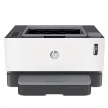 惠普(HP)Laser NS 1020c智能闪充激光打印机 1020plus升级款半容装 创系列15秒充粉单打成本5分钱