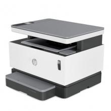 惠普(HP)打印机 黑白激光打印复印扫描一体机 新品NS1005w