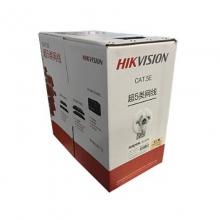 海康威视DS-1LN5E-S/E(0.5*305米)海康超五类无室内0.5线径氧铜网线