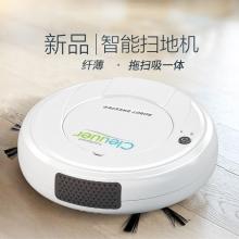 【德国技术】智能扫地机 纤蒲 拖扫吸一体 AI智能清扫系统 持久续航 锂电池